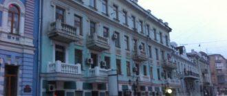 Фрунзенский районный суд г. Владивостока 1