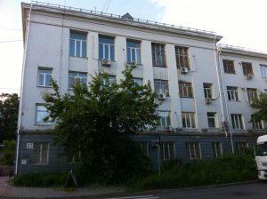Ленинский районный суд г. Владивосток 1