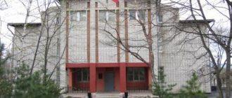 Надеждинский районный суд Приморского края 1