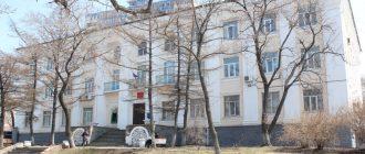 Первомайский районный суд г. Владивостока 1