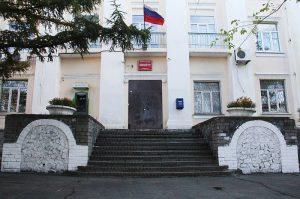 Первомайский районный суд г. Владивостока 2