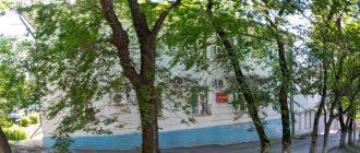 Первореченский районный суд г. Владивостока 1