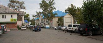 Шкотовский районный суд Приморского края 1