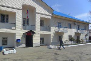 Шкотовский районный суд Приморского края 2