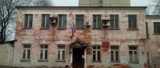 Уссурийский районный суд Приморского края 1